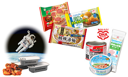 Food products, from your space to outer space
