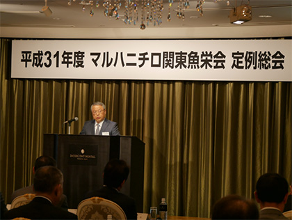 President Ito at the regional seafood industry association